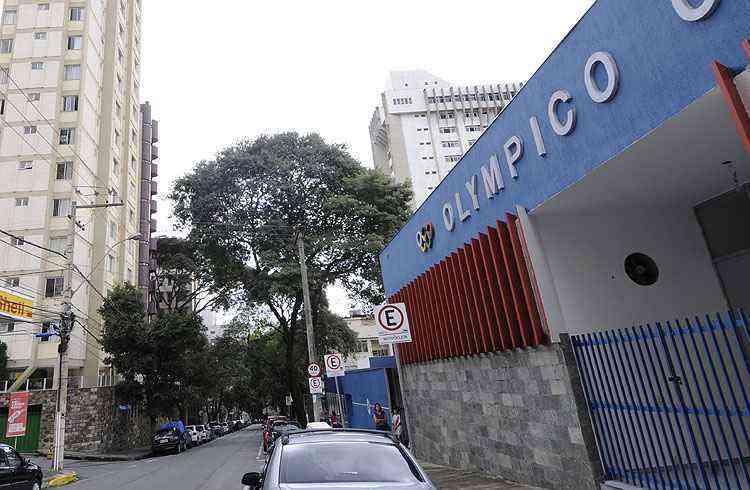 Clube Olympico, inaugurado na década de 1940, foi fundado pelos próprios moradores e hoje é referência de lazer - Jair Amaral/EM/D.A Press