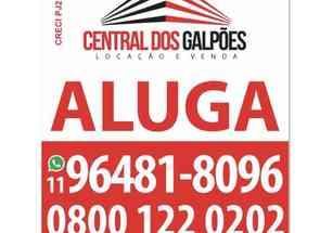 Galpão para alugar em Avenida Visconde de Guarapuava, Centro, Curitiba, PR valor de R$ 25.000,00 no Lugar Certo