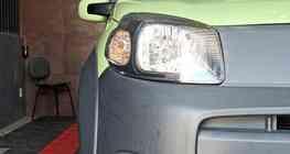 Carros Fiat Uno Novos e Usados