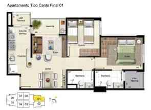 Apartamento, 2 Quartos, 1 Vaga, 1 Suite em Qn 508 Conjunto, Samambaia Sul, Samambaia, DF valor de R$ 225.000,00 no Lugar Certo