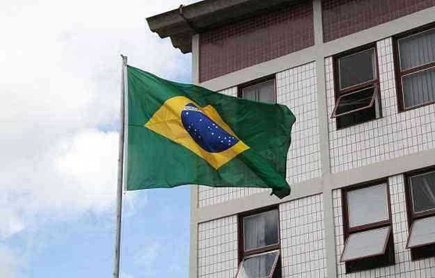 Reprodução/Internet/cpt.com.br