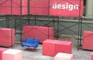 Circuito DMAIS movimenta BH e inspira a pensar e conhecer o design. Na foto, o Prédio Verde, escolhido para ser o QG, com projeto do Fósforo Coletivo, e o banco Super Jardim, do estúdio Cultivado em Casa