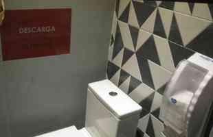 Banheiro do Turista, da LM Arquitetura e Paisagismo - Adriana Melo e Adria Lessa
